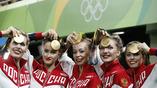 Очередное золото сборной России завоевали