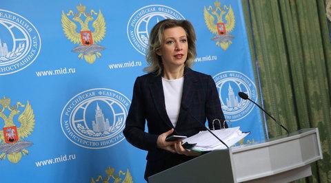 Захарова призвала ОБСЕ вступиться за российских журналистов на Украине