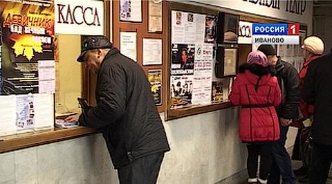 Работа для студентов в Москве вакансии