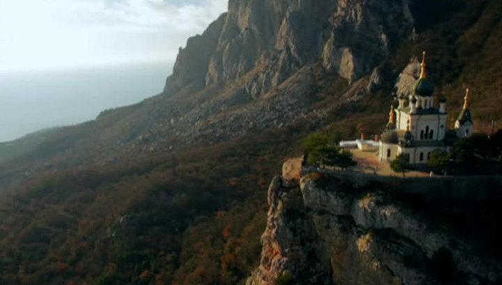 Крым Путь на Родину (2 15) смотреть онлайн бесплатно