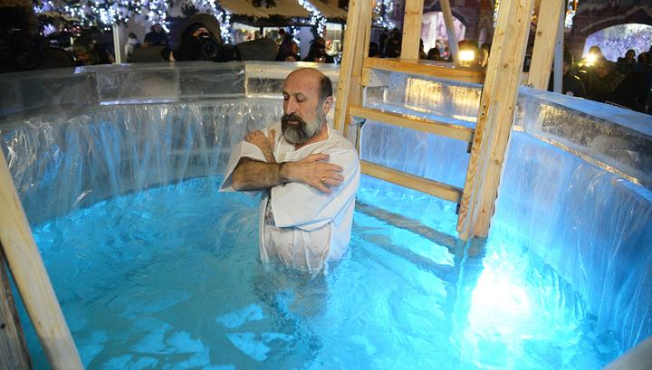 Крещение: купаемся правильно