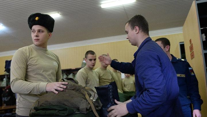 http://cdn-st4.rtr-vesti.ru/p/xw_1235748.jpg