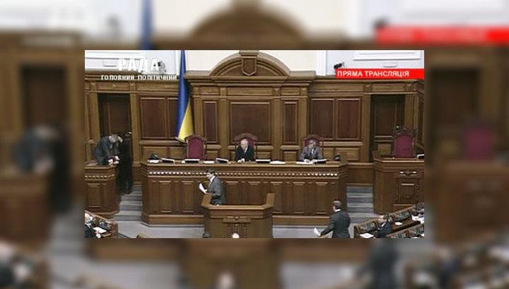 Ukraine Ru Vesti Rtr 49