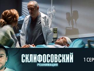 http://cdn-st4.rtr-vesti.ru/vh/pictures/b/127/242/7.jpg