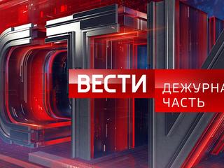 программа тв на 18 ноября 2019
