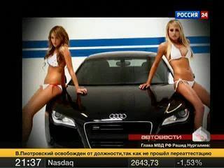 АвтоВести. Эфир от 11.06.2011