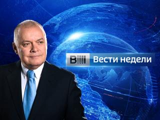 http://cdn-st4.rtr-vesti.ru/vh/pictures/b/783/861.jpg