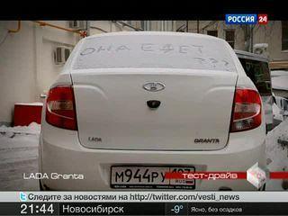 АвтоВести. Эфир от 03.02.2012