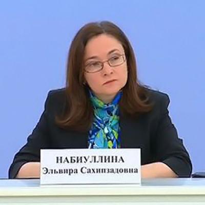 Центробанк продолжит политику оздоровления российского банковского сектора
