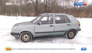 Ретро-авто: Volkswagen Golf