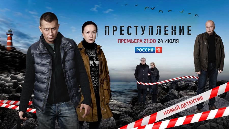 Банк почта россии новости