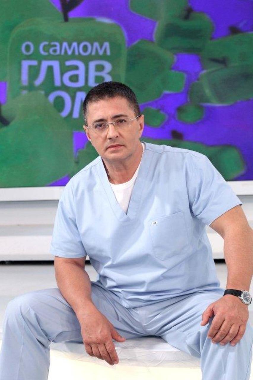 доктор мясников о холестерине и статинах