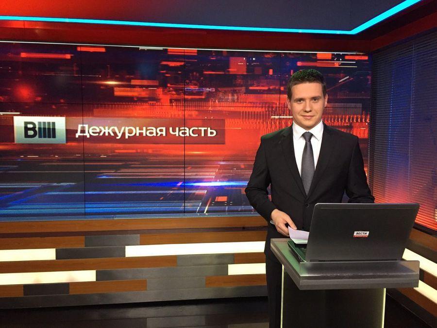 1 канал новости дежурная часть