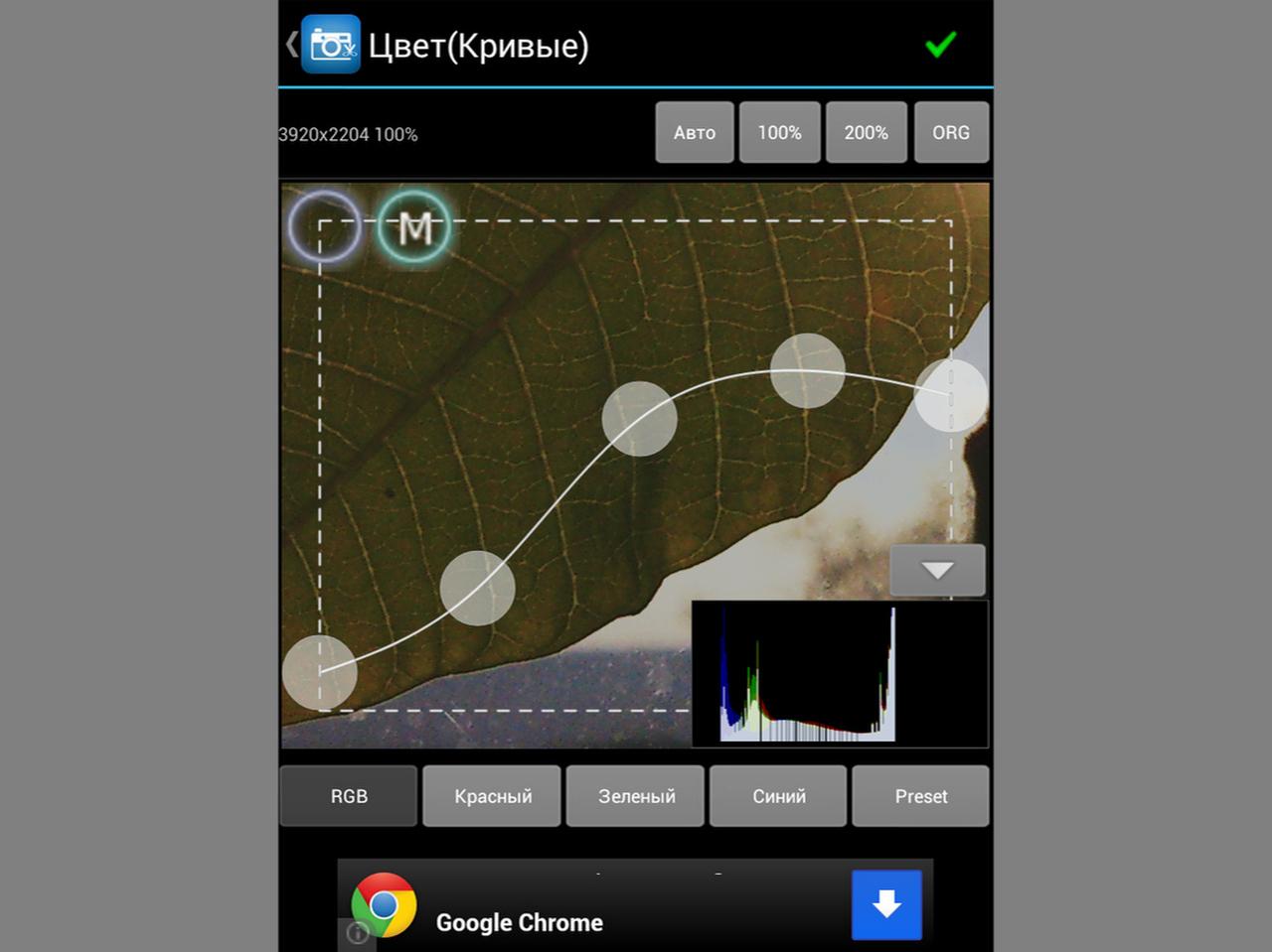 Фоторедактор Picshop Для Андроид