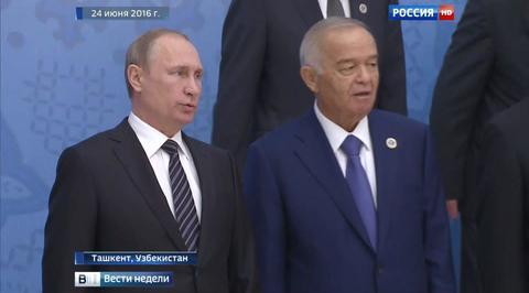 Лидеры ШОС провели саммит в Ташкенте