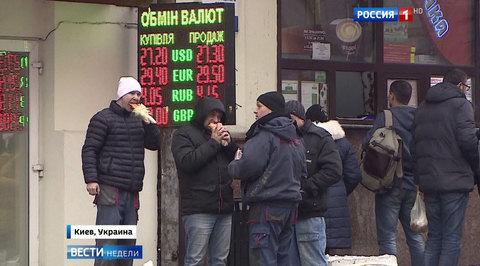 Розовые очки Майдана разбиты