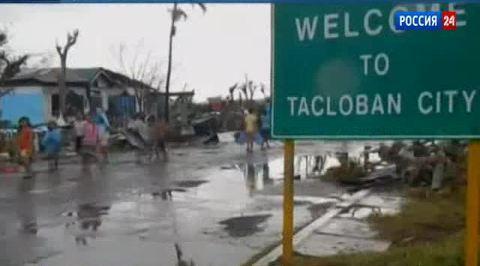 Супертайфун растерзал Филиппины