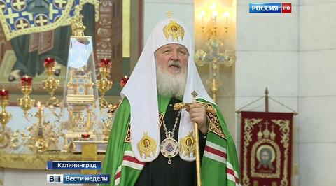 Патриарх Кирилл помолился о жертвах терактов