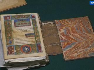 Специалисты РГБ оцифровывают уникальную коллекцию баронов Гинцбургов