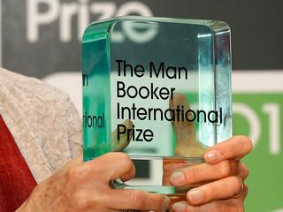 В Лондоне назовут обладателя Международной Букеровской премии