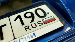 Новые автономера появятся в России летом 2019 года
