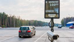 Для автомобилистов установят новый большой штраф до 5 500 рублей
