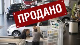 И опять назад в СССР: автомобили в стране могут вновь стать дефицитом