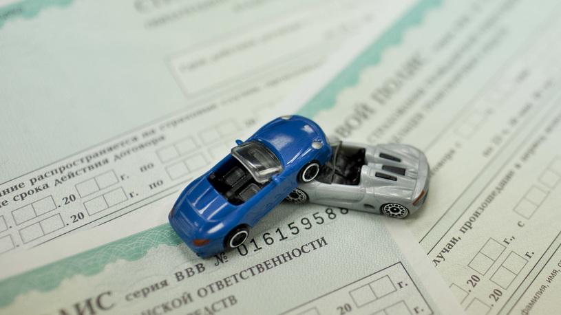 ЦБ озвучил новые тарифы ОСАГО