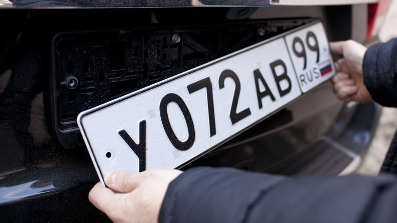 Отмена 10 дней на регистрацию автомобиля: правда и домыслы