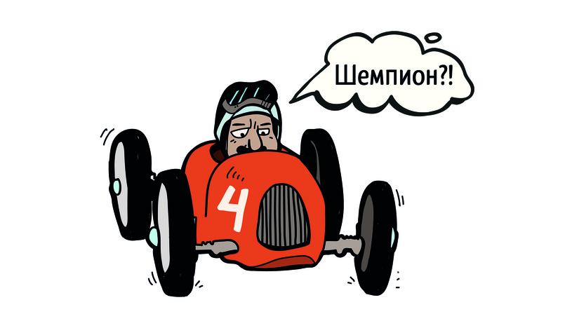 Bugatti Chiron: как правильно это произнести и при чем тут платок в горошек
