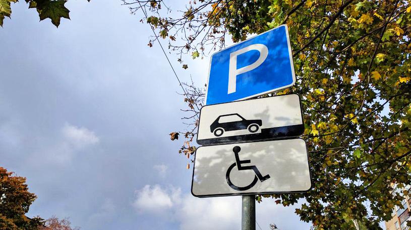 Автомобили инвалидов в России могут сделать