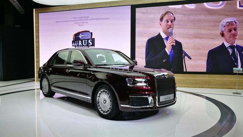 Производство элитных автомобилей Aurus могут наладить в Татарстане