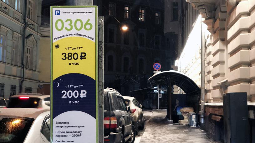 Напоминаем: в праздники парковка в Москве - бесплатная (но не везде!)