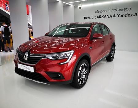 Цены Renault Arkana для РФ