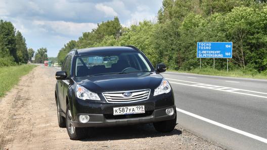 Subaru Outback: из Москвы в Питер и обратно