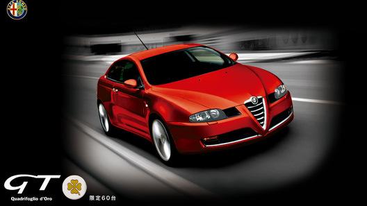 Alfa Romeo выпустит спецверсию купе GT для японского рынка