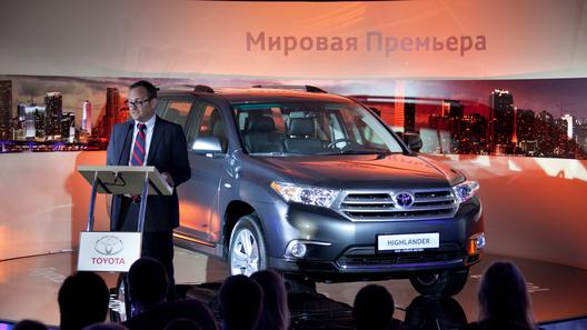Объявлены российские цены на 2010 Toyota Highlander