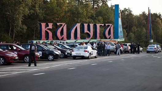 Автопробег 1910-2010: Калуга приняла третий этап соревнований