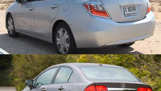Папарацци засняли новый седан Honda Civic без камуфляжа