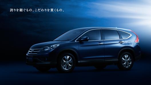 Рассекречена внешность серийной Honda CR-V
