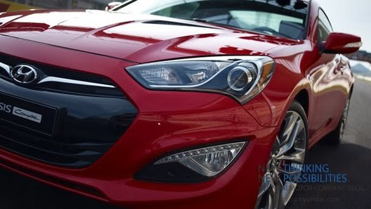 Появились первые официальные фото Hyundai Genesis Coupe