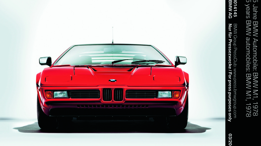 Преемник легендарного BMW M1 может появиться в 2016 году