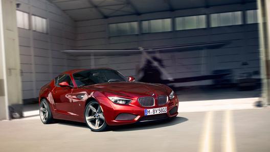 BMW и Zagato вместе построили спорткупе