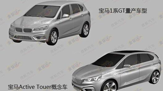 BMW запатентовал дизайн переднеприводной модели