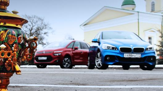 Компактвэны и самовары: совместный тест BMW Active Tourer и Citroen C4 Picasso
