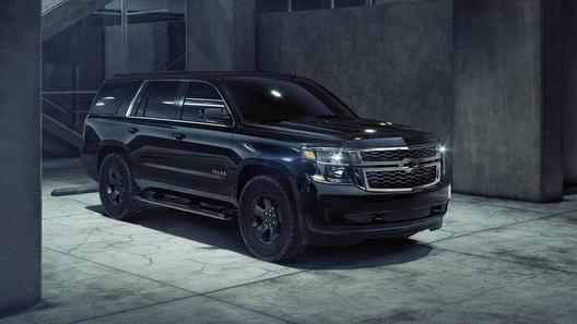 Компания Chevrolet выпустила
