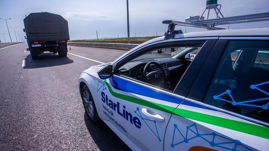 Осторожно, беспилотники на дорогах РФ - теперь легально