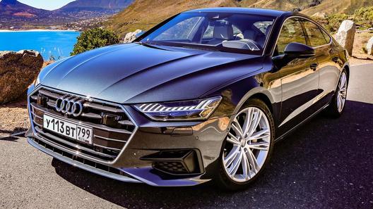 В Россию приехал имиджевый флагман Audi