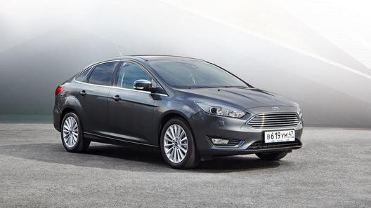 Российскому Ford Focus обновили комплектации
