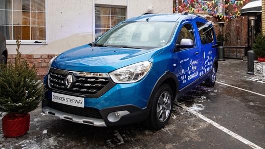 В России представили вседорожный фургон Renault